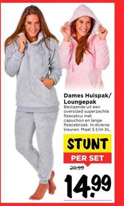 Vomar Dames Huispak - Loungepak