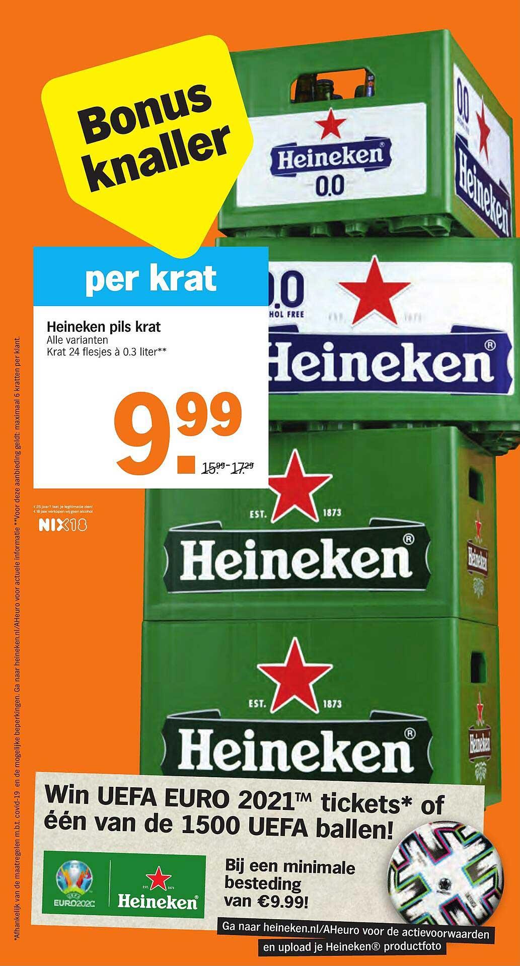 Albert Heijn Heineken Pils Krat