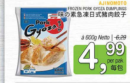 Amazing Oriental Ajinomoto Frozen Pork Gyoza Dumplings