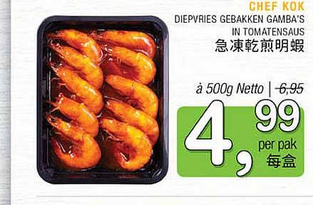 Amazing Oriental Chef Kok Diepvries Gebakken Gamba's In Tomatensaus