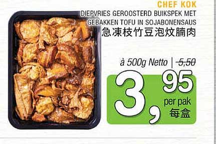 Amazing Oriental Chef Kok Diepvries Geroosterd Buikspek Met Gebakken Tofu In Sojabonensaus