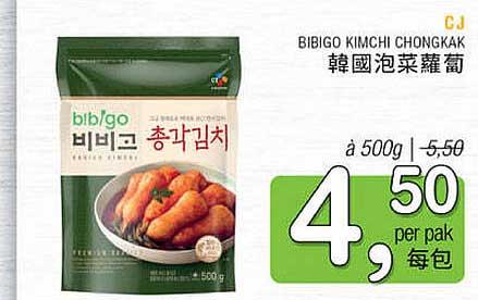 Amazing Oriental CJ Bibigo Kimchi Chongkak