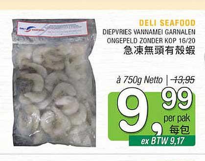 Amazing Oriental Deli Seafood Diepvries Vannamei Garnalen Ongepeld Zonder Kop 16-20