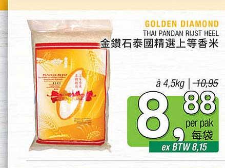 Amazing Oriental Golden Diamond Thai Pandan Rijst Heel