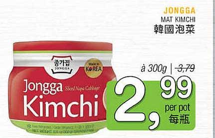 Amazing Oriental Jongga Mat Kimchi