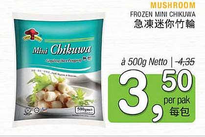 Amazing Oriental Mushroom Frozen Mini Chikuwa