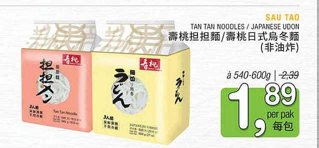 Amazing Oriental Sau Tao Tan Tan Noodles - Japanese Udon