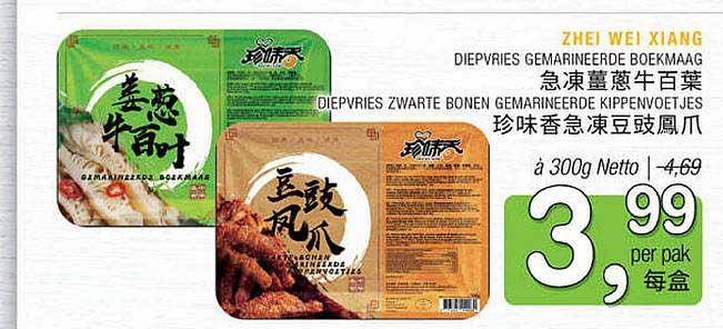 Amazing Oriental Zhei Wei Xiang Diepvries Gemarineerde Boekmaag, Diepvries Zwarte Bonen Gemarineerde Kippenvoetjes