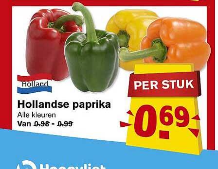 Hoogvliet Hollandse Paprika