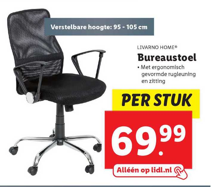 Lidl Livarno Home® Bureaustoel