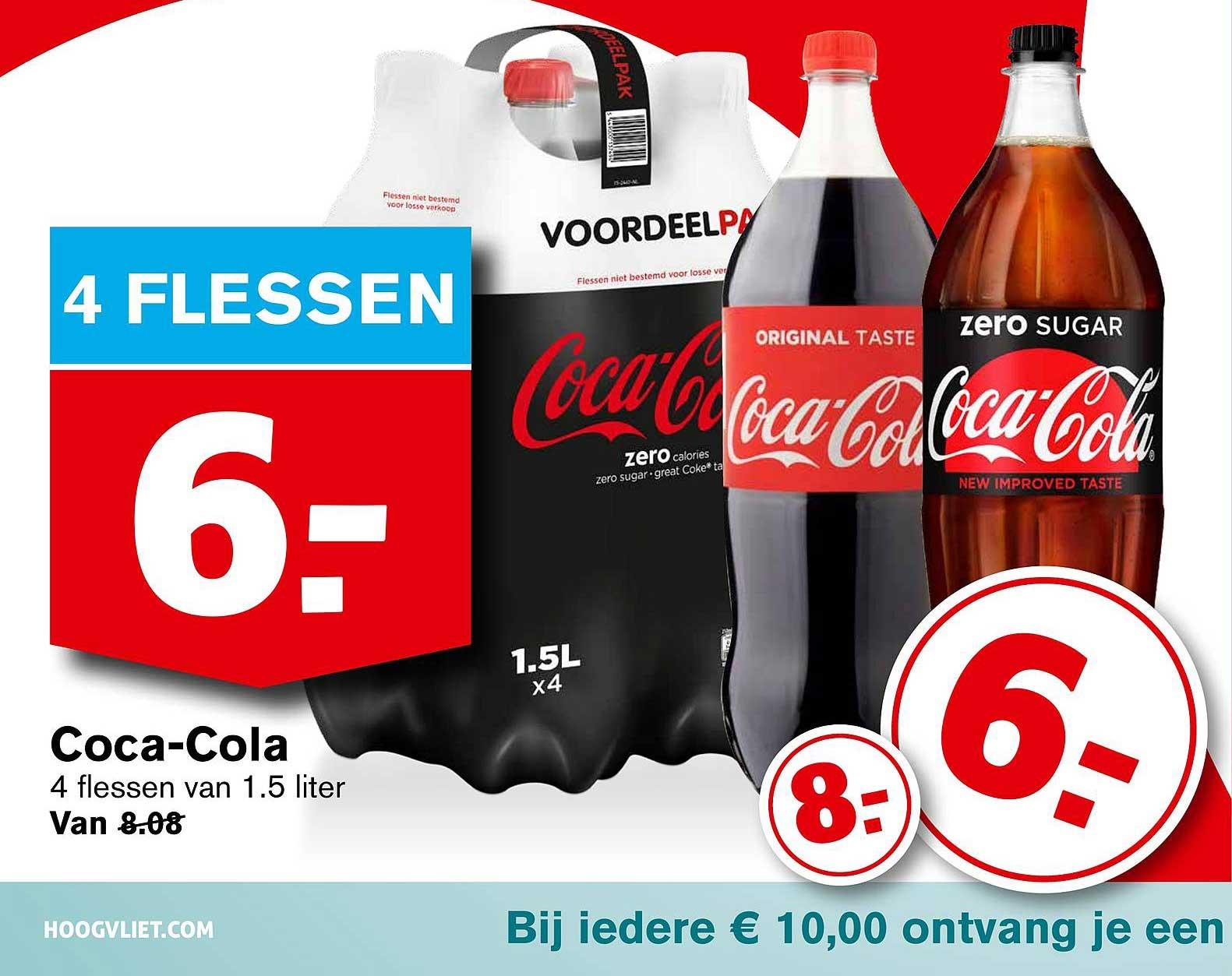 Hoogvliet Coca Cola