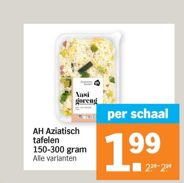 Albert Heijn AH Aziatisch Tafelen 150-300 Gram