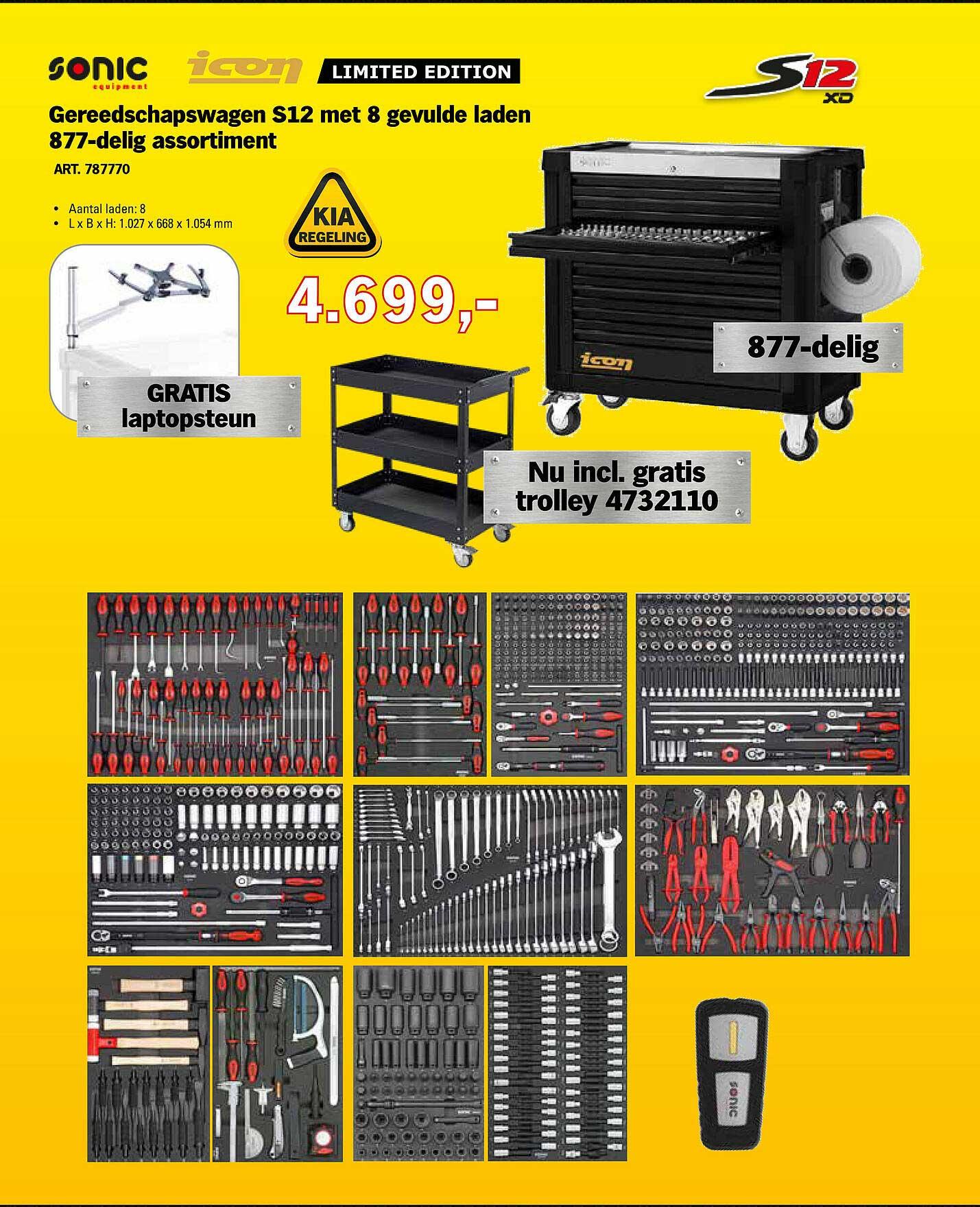 Toolspecial Sonic Gereedschapswagen S12 Met 8 Gevulde Laden 877-Delig Assortiment