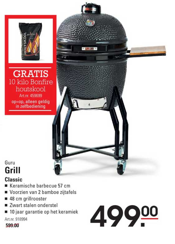 Sligro Guru Grill Classic