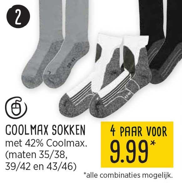 Xenos Coolmax Sokken