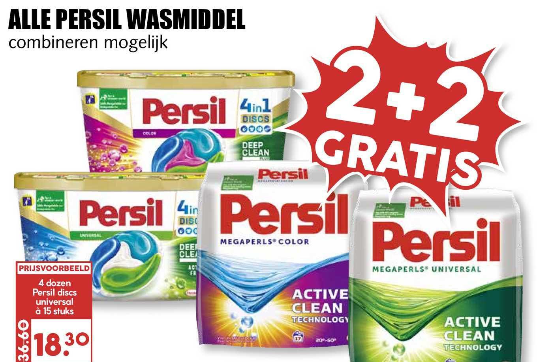 MCD Supermarkt Alle Persil Wasmiddel 2+2 Gratis
