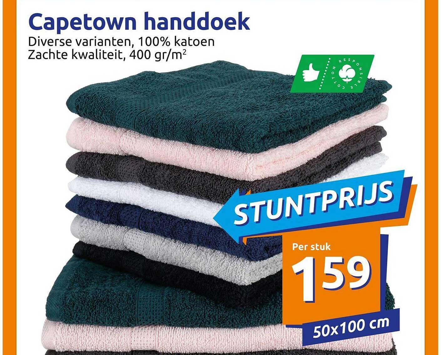 Action Capetown Handdoek
