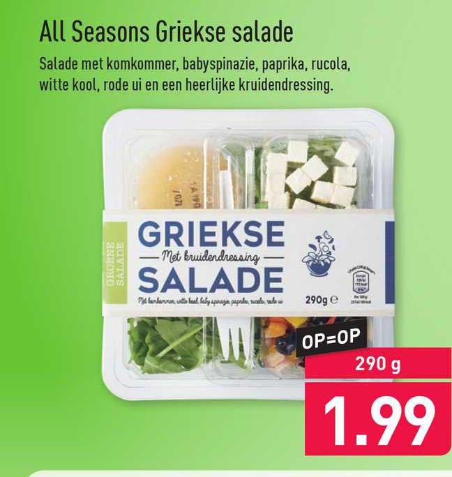 ALDI All Seasons Griekse Salade