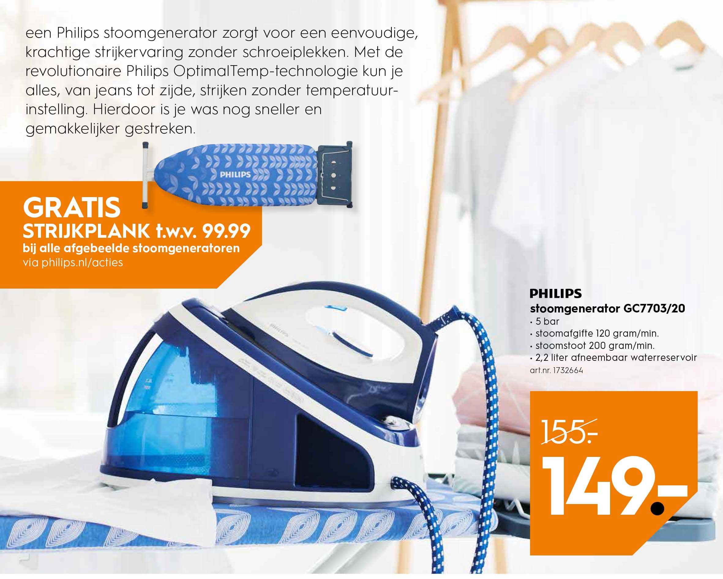 Blokker Philips Stoomgenerator GC7703-20 + GRATIS Strijkplank T.w.v. €99,99