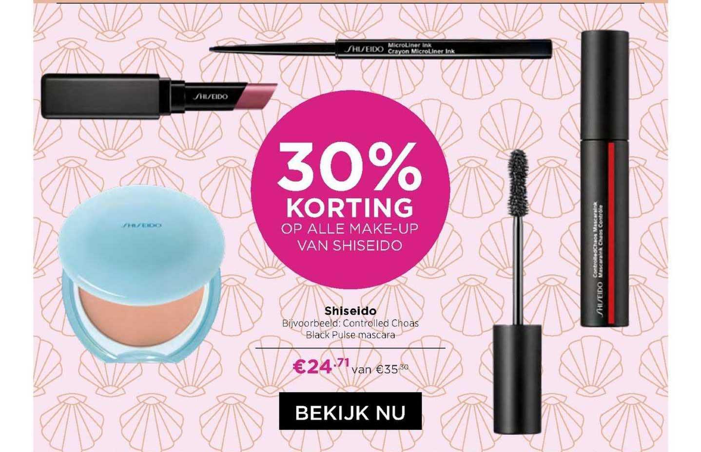ICI PARIS XL Shiseido Controlled Choas Black Pulse Mascara 30% Korting