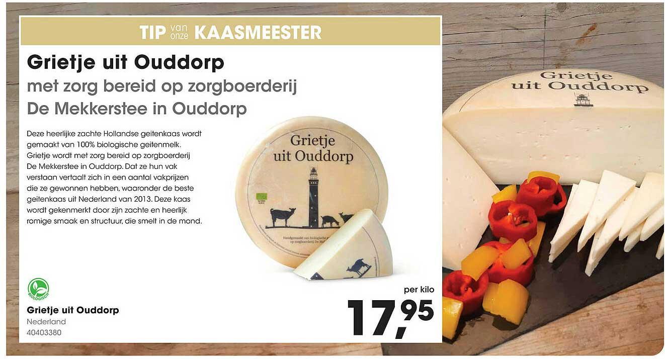 HANOS Grietje Uit Ouddorp