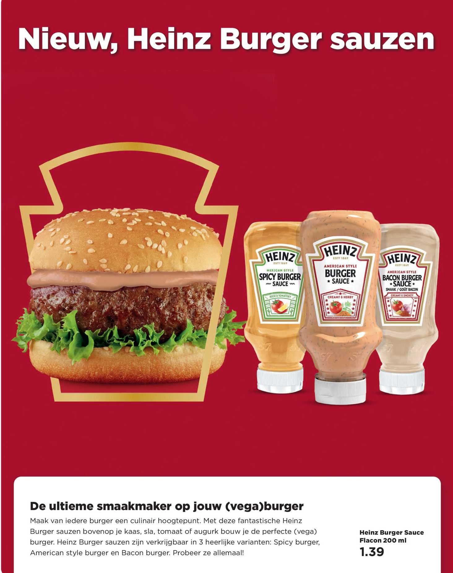 PLUS Heinz Burger Sauce Flacon