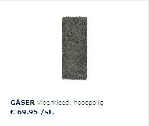 IKEA Gaser Vloerkleed Hoogpolig