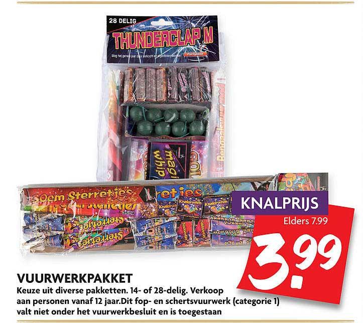 DekaMarkt Vuurwerkpakket