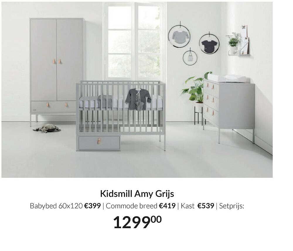Babypark Kidsmill Amy Grijs : Babybed 60x120   Commode Breed   Kast