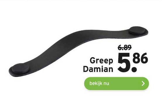 Gamma Greep Damian