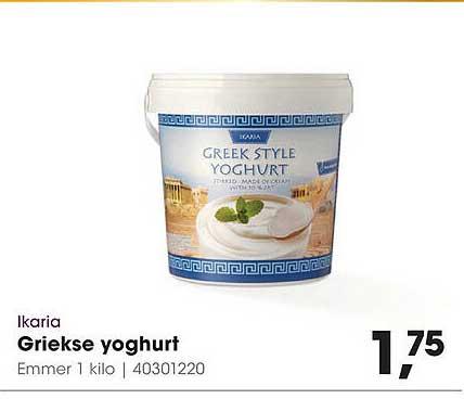 HANOS Ikaria Griekse Yoghurt