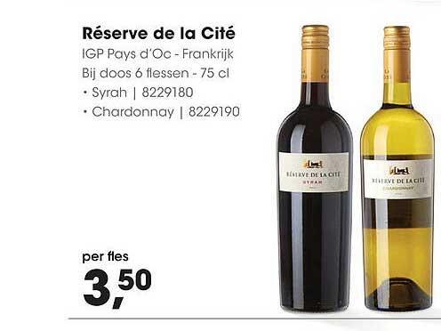 HANOS Réserve De La Cité IGP Pays D'Oc Syrah Of Chardonnay