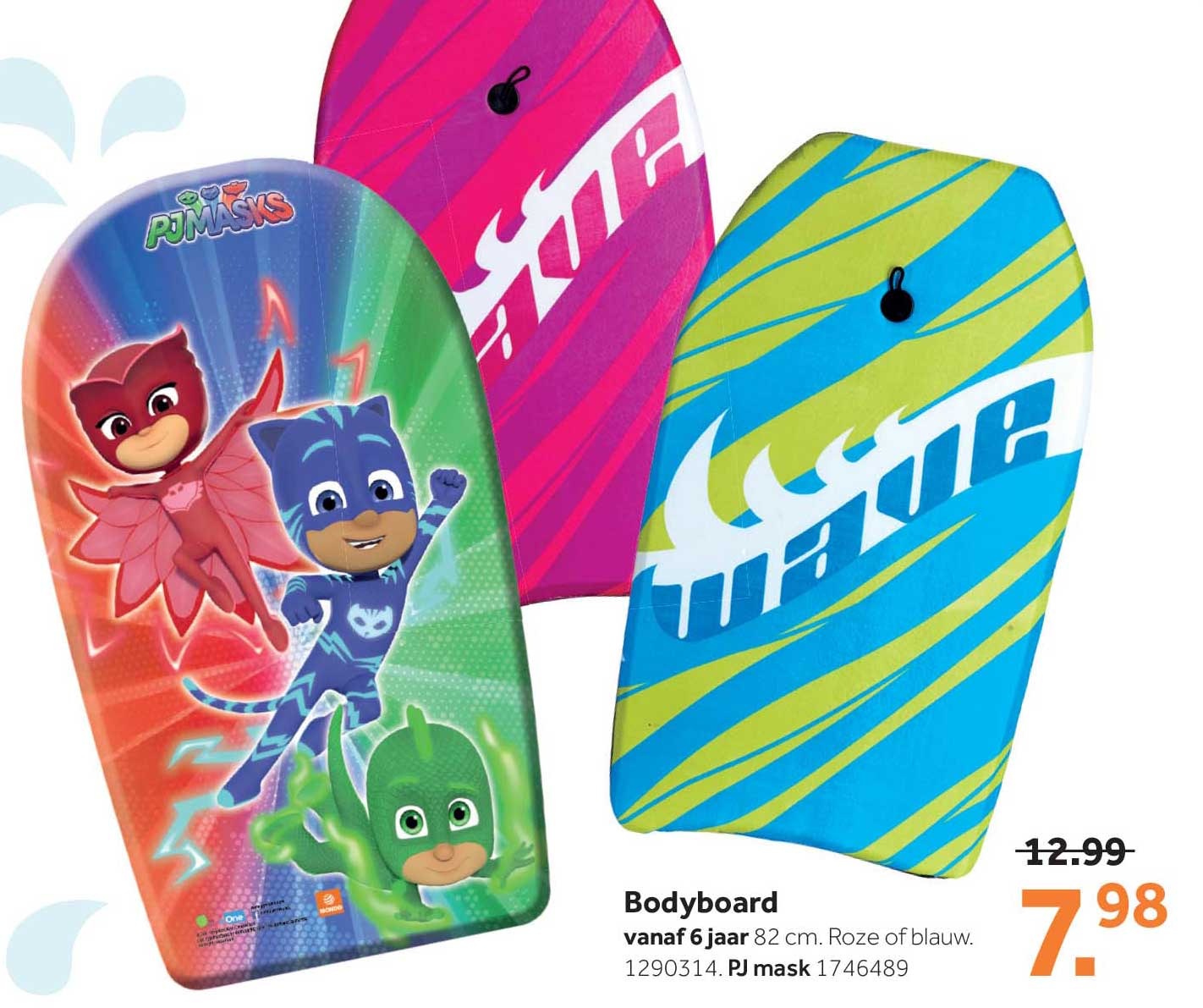 Intertoys Bodyboard