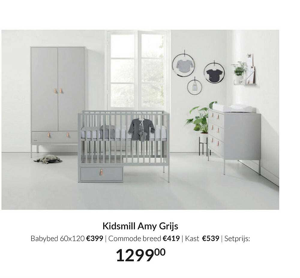 Babypark Kidsmill Amy Grijs Babybed 60x120 | Commode Breed | Kast