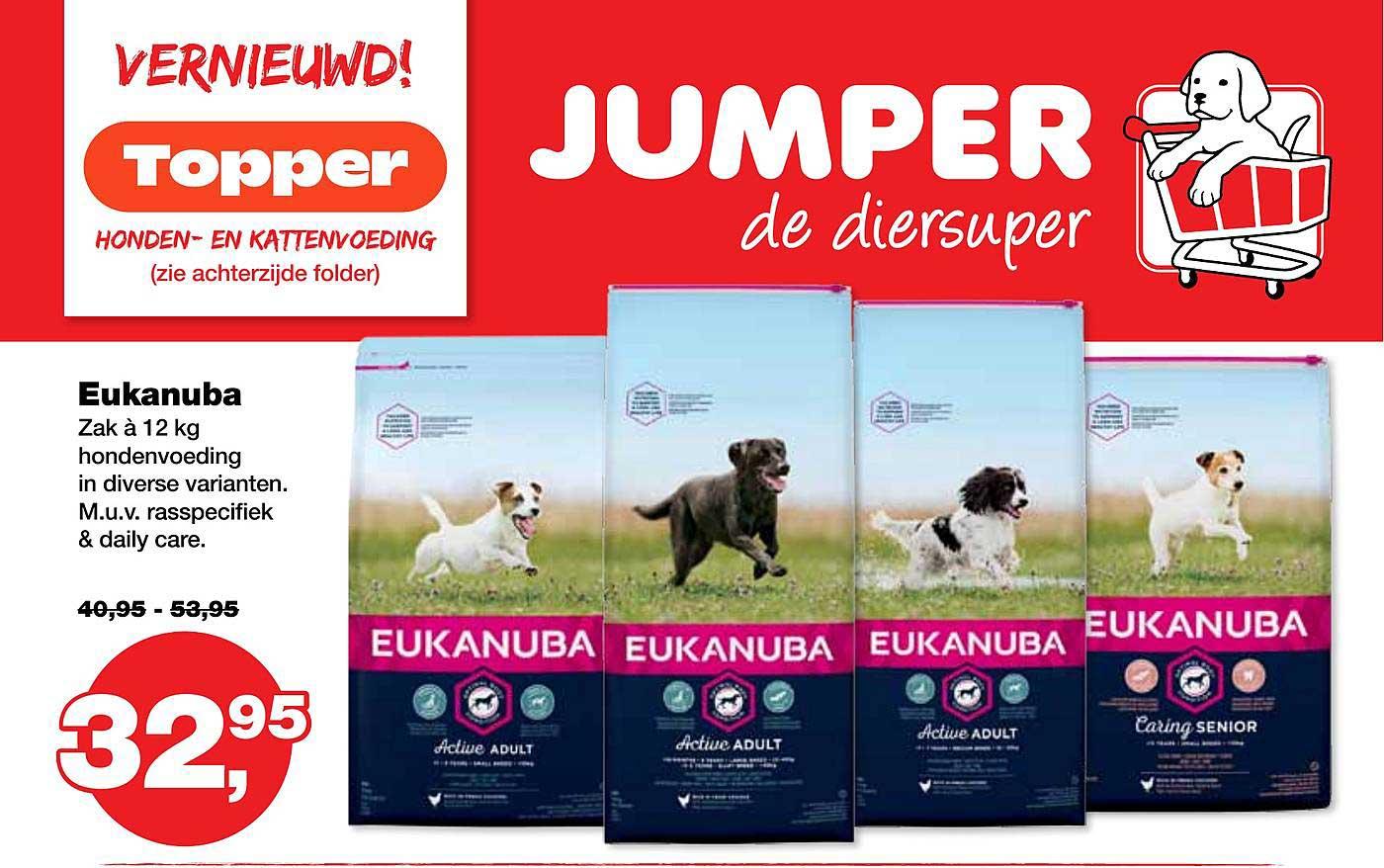 Jumper Eukanuba