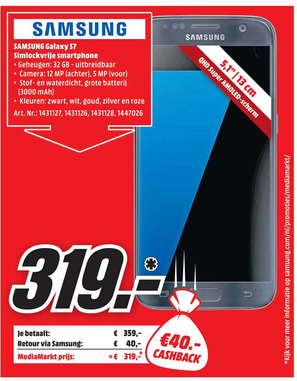Mediamarkt Samsung Galaxy S7