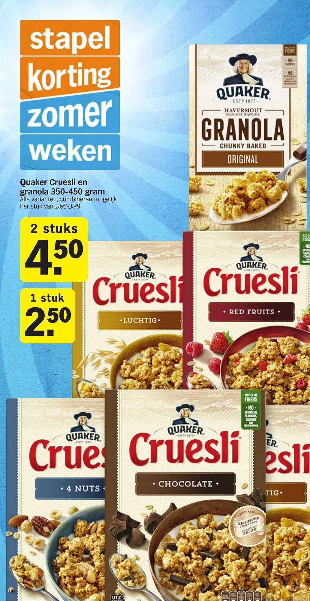 Albert Heijn Quaker Cruesli En Granola 350-450 Gram