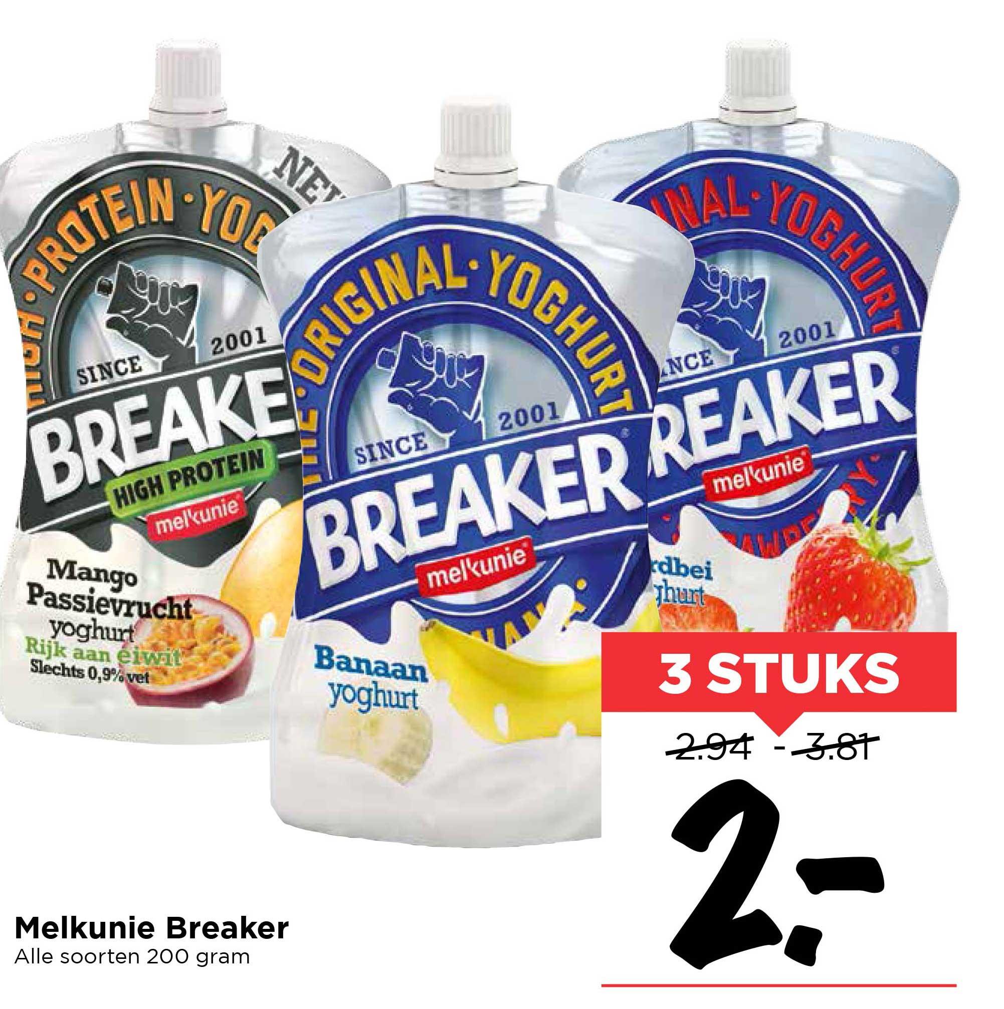 Vomar Melkunie Breaker