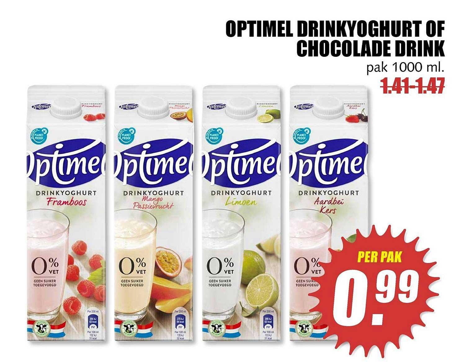 MCD Supermarkt Optimel Drinkyoghurt Of Chocolade Drink