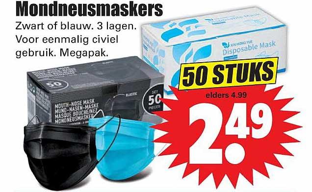 Dirk Mondneusmaskers