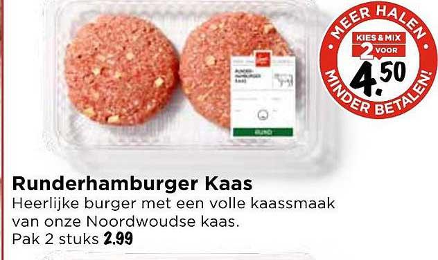 Vomar Runderhamburger Kaas