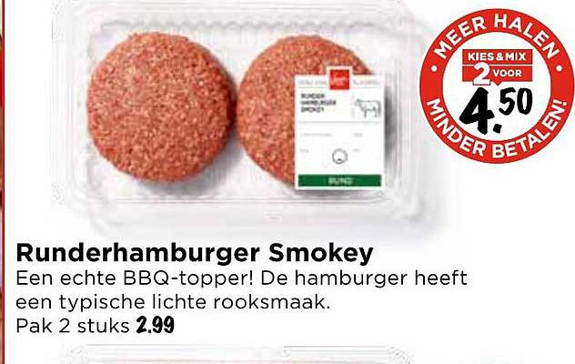 Vomar Runderhamburger Smokey
