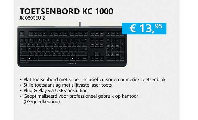 Informatique Toetsenbord KC 1000 JK-0800EU-2