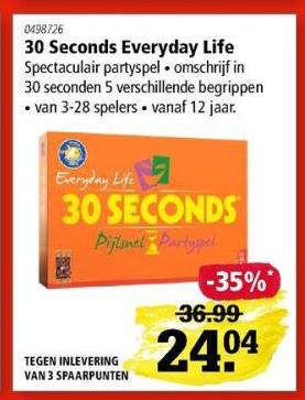 Marskramer 30 Seconds Everyday Life