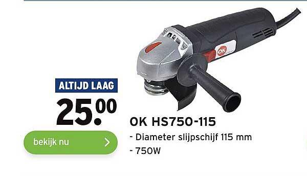 Gamma OK HS750-115