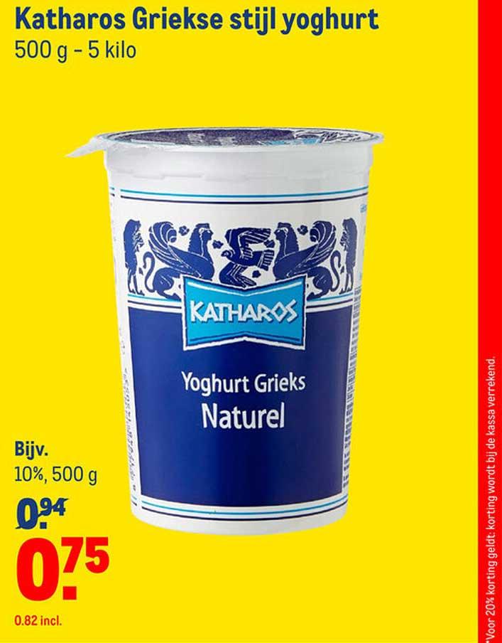 Makro Katharos Griekse Stijl Yoghurt