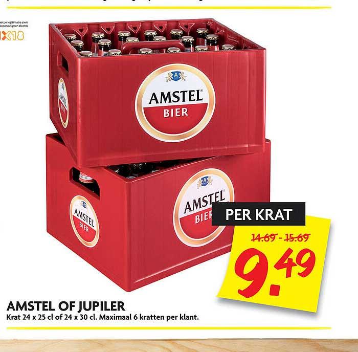 DekaMarkt Amstel Of Jupiler