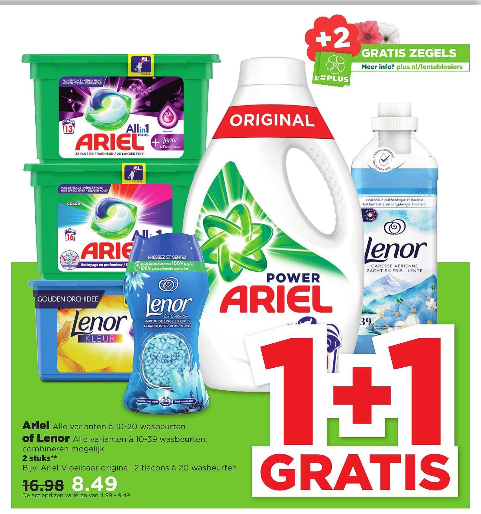 PLUS Ariel Of Lenor 1+1 Gratis