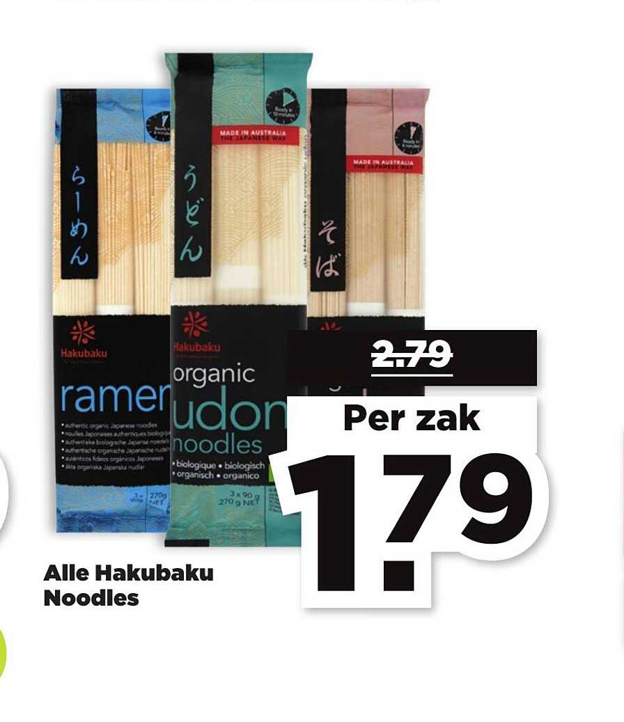 PLUS Alle Hakubaku Noodles