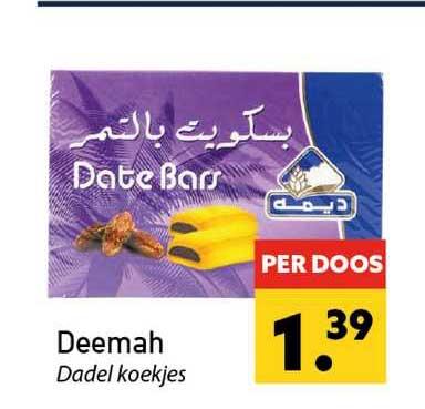 Tanger Markt Deemah Dadel Koekjes